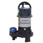 ShinMaywa Norus Series Pumps