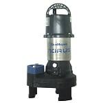 3300 GPH Shinmaywa Norus Pump